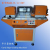 14 inch Auto Feeder Paper machine