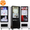 Detailed introduction of Coffee vending machine