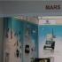 Mars Traders