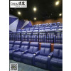 VIP cinema sofa chair with power and music