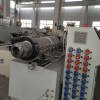 2 layers PPR pipe extrusion line