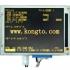 TOTOKU MDT1283B Monitor