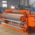 working video of welded wire mesh machine