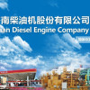 chidong engine parts delivery