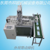 Mask production machinery factory