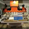 hongfa cnc flat wood engraving machine 3 axis