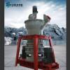 superfine powder grinding machine