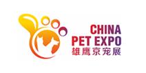 CPSE 2020 - CHINA BEIJING INTERNATIONAL PET SUPPLIES EXHIBITION, logo