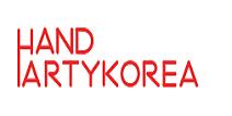 Handarty Korea(previous name Handmade Korea), logo