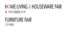 Home. Living & Houseware Fair/ Furniture Fair