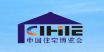 China Int'l Integrated Housing Industry  Expo--CIHIE 2022, logo
