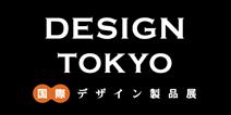 DESIGN TOKYO 2020