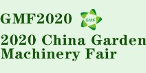 GMF 2020 - Asia forestry & Garden Machinery & Tools Fair,Guangzhou International Sourcing Center logo