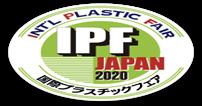 IPF Japan 2020 - INTERNATIONAL PLASTIC FAIR JAPAN 2020