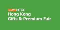 Hong Kong Gifts and Premium Fair 2018