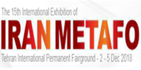 15th International Exhibition of Metallurgy, logo