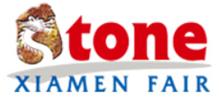 China Xiamen International Stone Fair 2018, logo