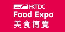 HongKong Food Expo 2018