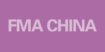 FMA CHINA 2019 - China International Food, Meat and Aquatic Products Exhibition