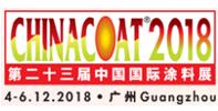 CHINACOAT 2018, logo