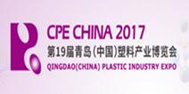 CPE 2017 - Ghina Plastic Expo, logo