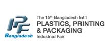 IPF BANGLADESH 2021,ICCB (International Convention City Bashundhara) logo