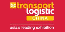 Transport Logistic China 2020, logo
