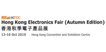 HKTDC Hong Kong Electronics Fair (Autumn 2019),Hong Kong Convention and Exhibition Centre logo