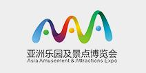AAA 2020 - Asia Amusement & Attractions Expo, logo