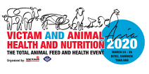 VICTAM Asia 2020, logo