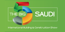 The Big 5 Saudi Arabia 2018,JEFE(Jeddah Center for Forume and Events logo