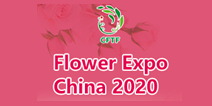 Flower Expo China 2020 - China International Floriculture & Horticulture Trade Fair,Guangzhou international sourcing centre complex logo