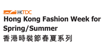 HONG KONG FASHION WEEK 2019, logo