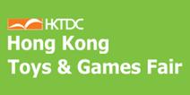 Hong Kong Toys & Games Fair 2018