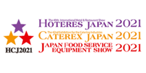 HCJ 2021, logo