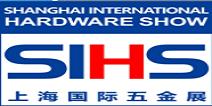 Shanghai International Hardware Show 2021,NECC( National Convention & Exhibition Center Shanghai) logo