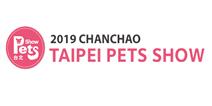 TAIPEI PETS SHOW  2019, logo