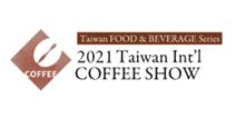 Taiwan International Coffee Show 2021,Taipei Nangang Exhibition Center logo