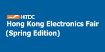 Hong Kong Electronics Fair 2018 (Spring Edition), logo