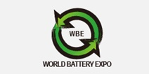 WBE 2020 - World Battery Industry Expo, logo