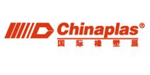 ChinaPLAS 2019, logo