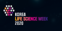 KOREA LIFE SCIENCE WEEK 2020, logo