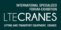 LTE.CRANES 2020,VDNH Exhibition Center logo