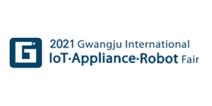Gwangju International IoT·Applicance·Robot Fair