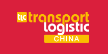 transport logistic China 2022