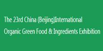 The 23rd China (Beijing)International Organic Green Food & Ingredients Exhibition 2019, logo