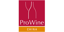 PROWINE CHINA 2018, logo