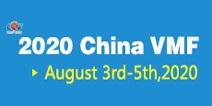 China VMF 2020 - China Int'l Vending Machines and Self-service Facilities Fair, logo