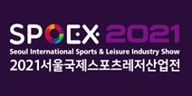 SPOEX-2021-Seoul  International Sports & Leisure Industry Show, logo