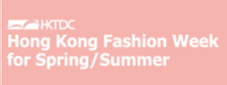 Hong Kong Fashion Week for Spring/Summer 2018, logo